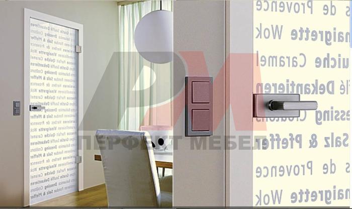 солидни  луксозни стъклени врати